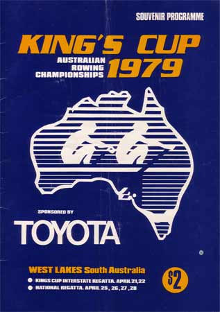 1979 Programme Cover